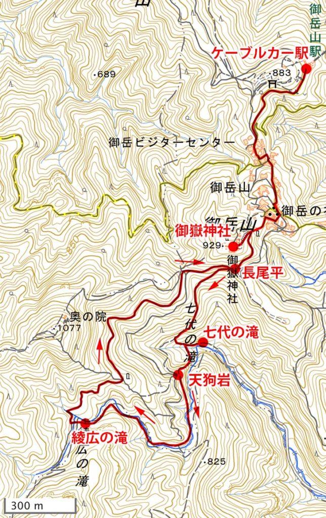 御岳山・滝巡り・登山地図