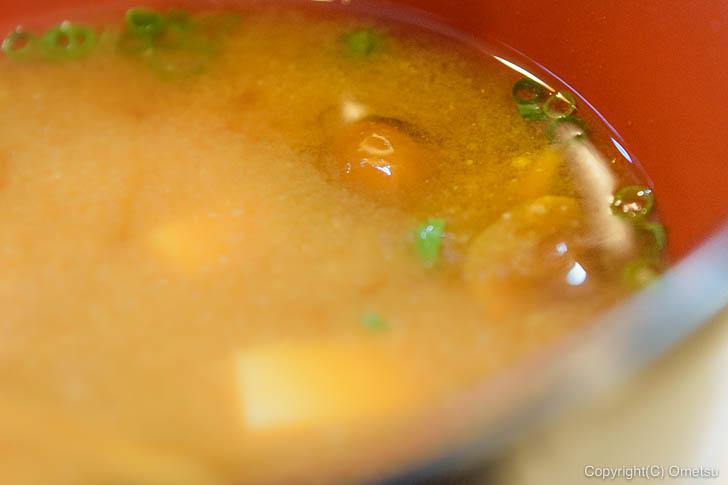 奥多摩町・だしまき玉子専門店 卵道の、だしまき定食の味噌汁