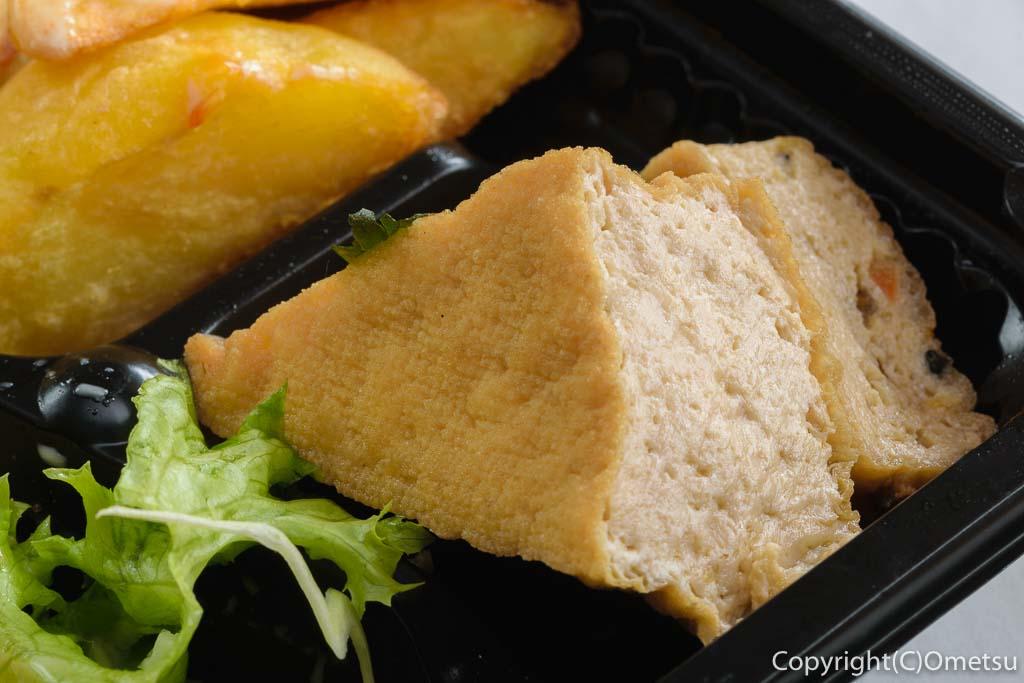 青梅・アイムホームのチーズハンバーグのがんもどき
