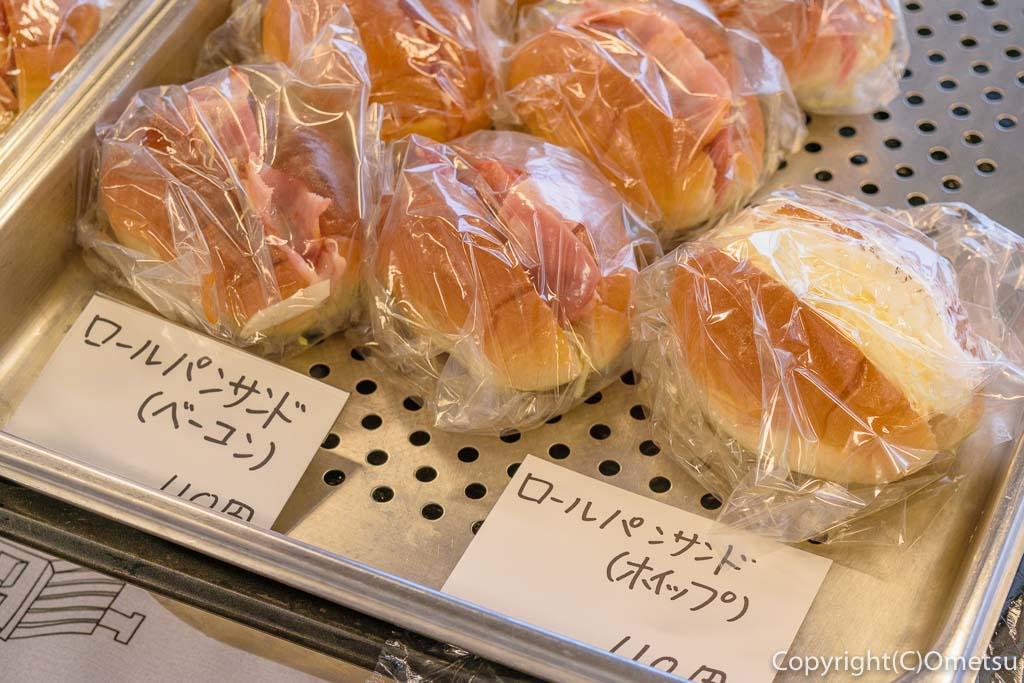 青梅市役所のパン