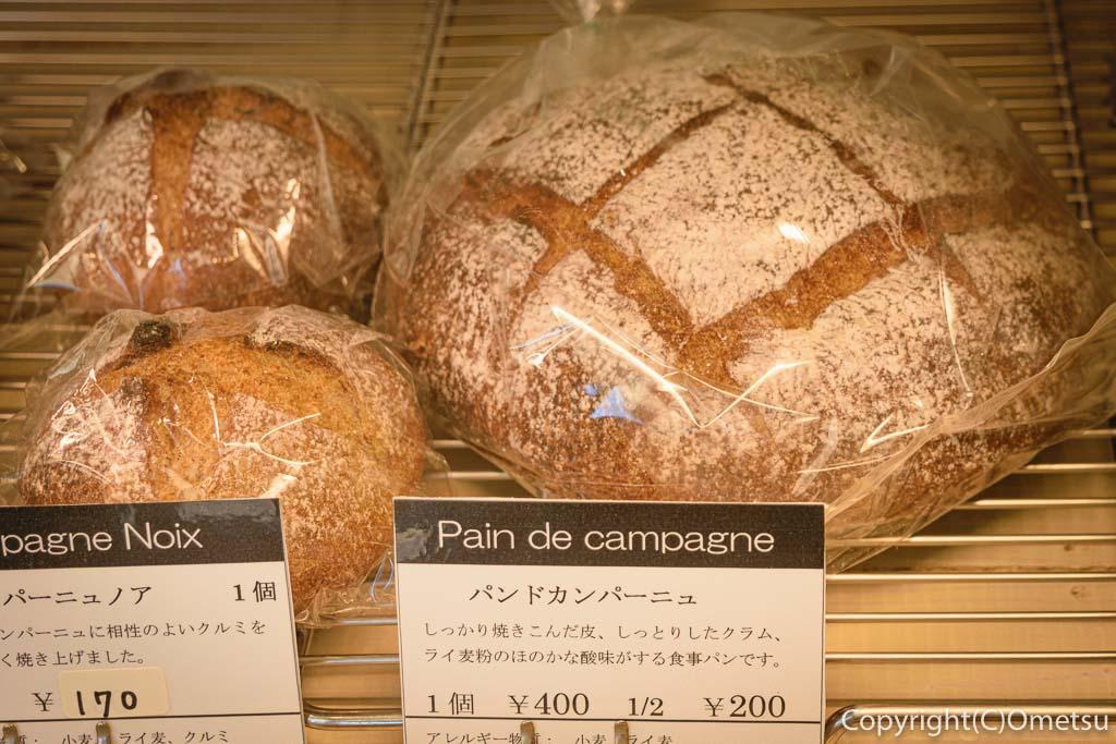 青梅・河辺のパン屋「麦の芽」パンドカンパーニュ