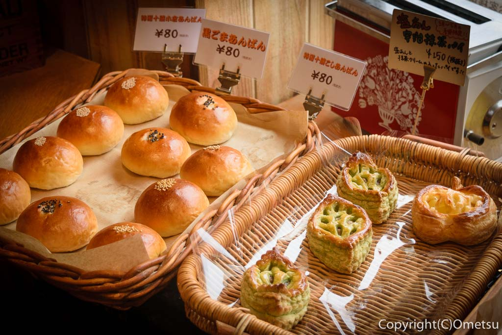 青梅・河辺のパン屋、ぱん吉のアンパン