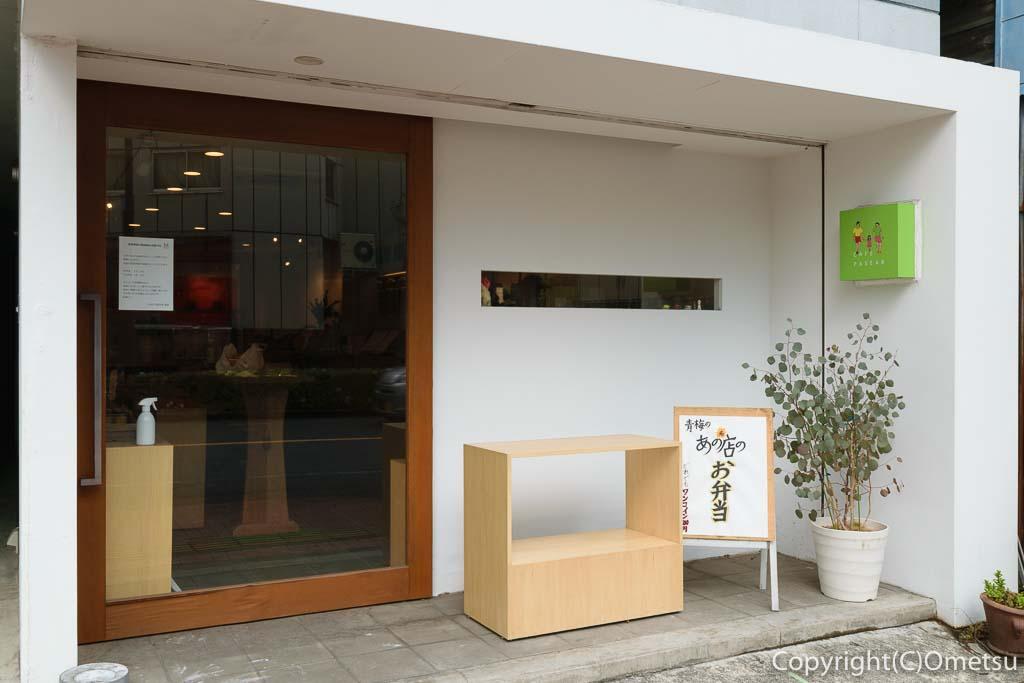 東青梅のカフェ、CafePasear