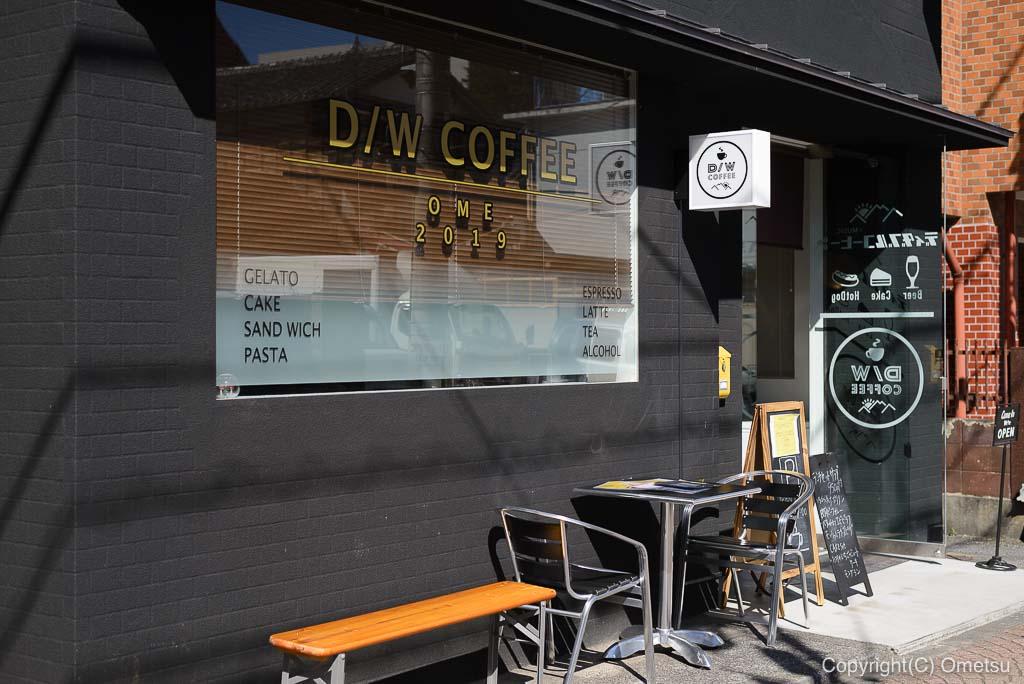 D/W COFFEEの外観