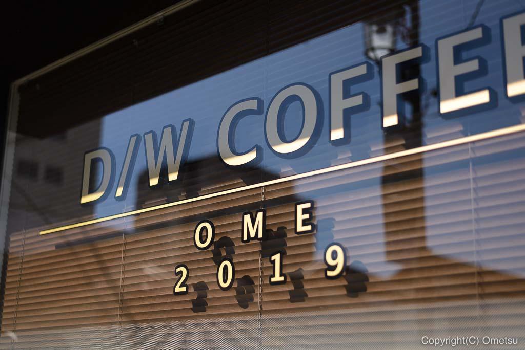 D/W COFFEEのエンブレム
