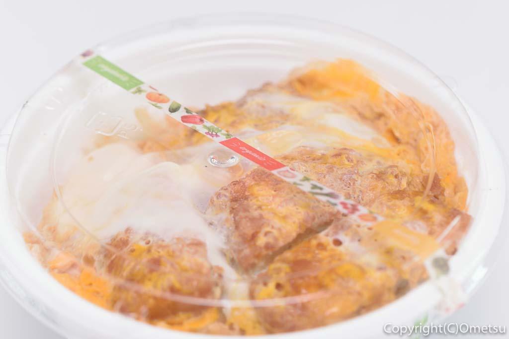 青梅の中華料理店、偕楽のカツ丼