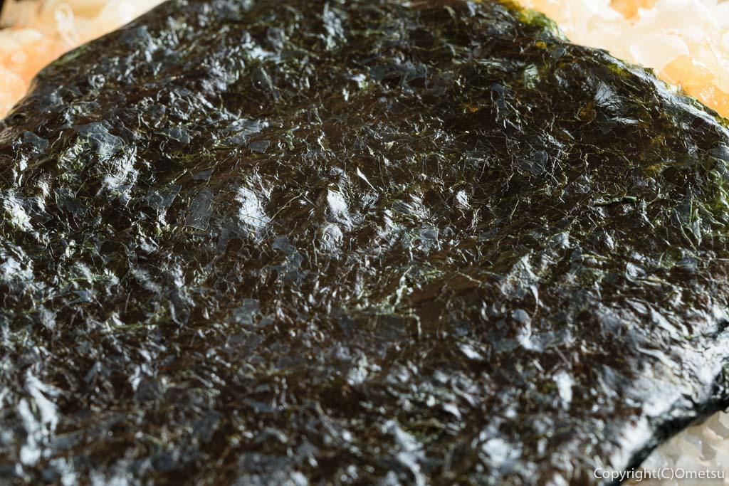 東青梅の居酒屋、「こいずみ」の紅鮭のり弁当の海苔