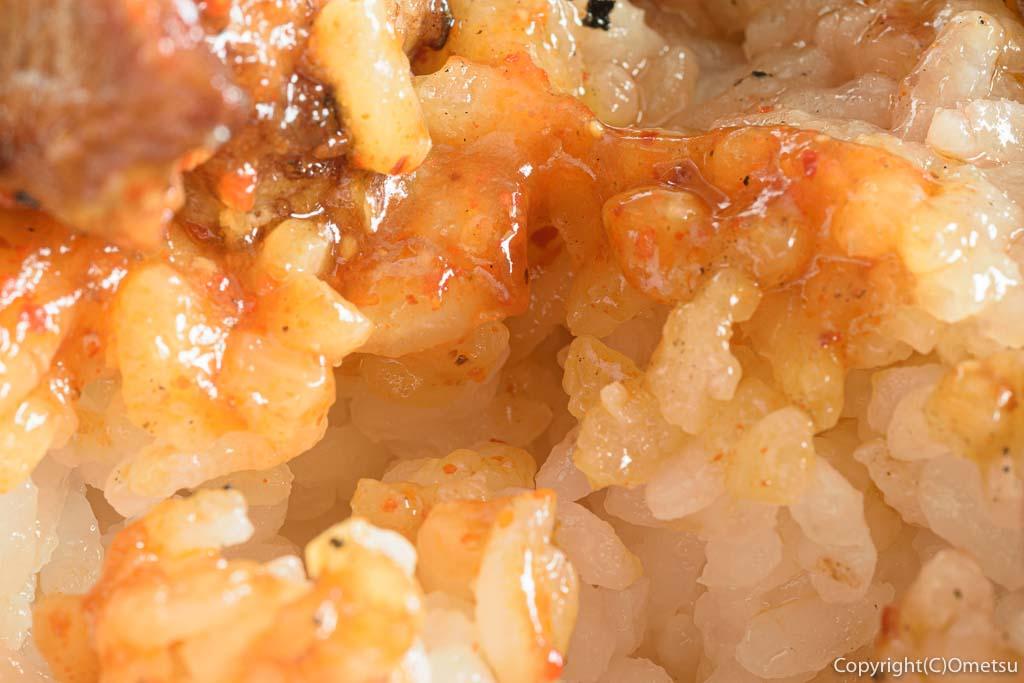 青梅・河辺の「宮よし」の豚ハラミ丼のご飯