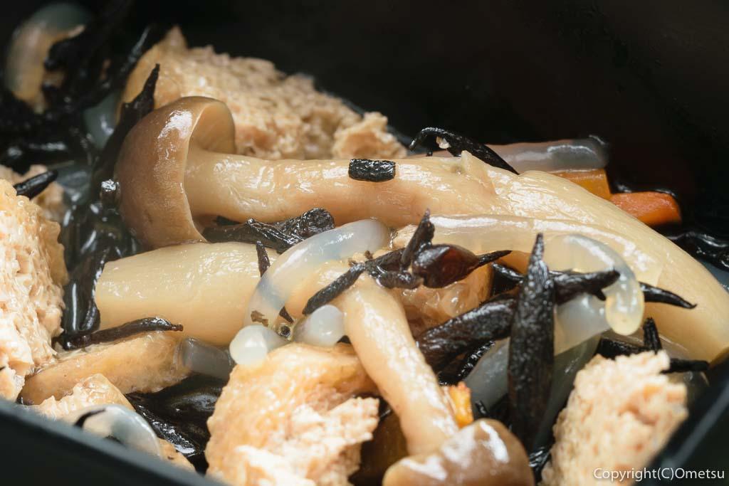 青梅・河辺の居酒屋「居ッ歩」の日替わり弁当のひじきの煮物