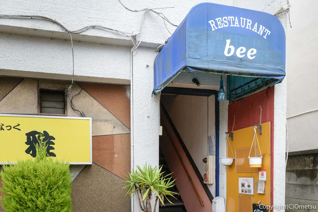 東青梅の洋食店bee
