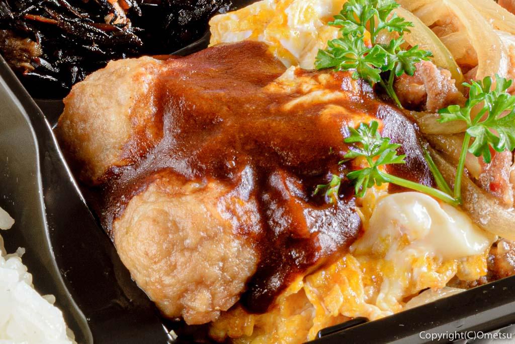 東青梅の洋食店beeの日替わり弁当のミートボール