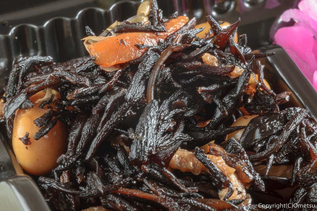 東青梅の洋食店beeの日替わり弁当のひじきの煮物