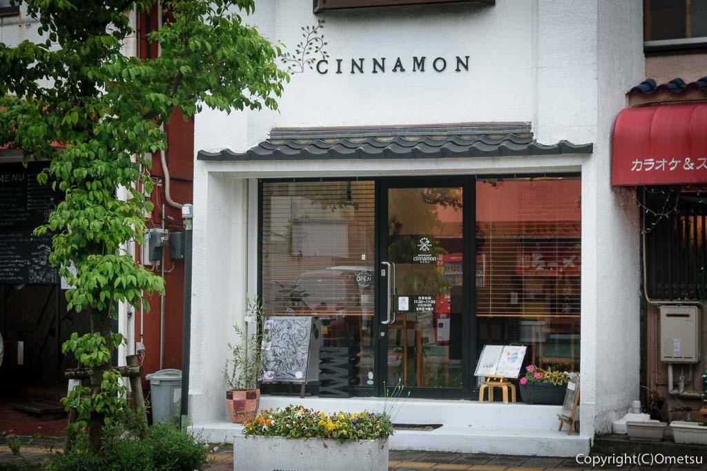 河辺の洋食店、シナモン