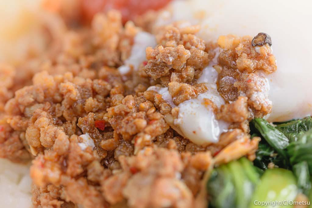 青梅・小作の焼肉店、いのうえのビビbンバ丼の挽き肉