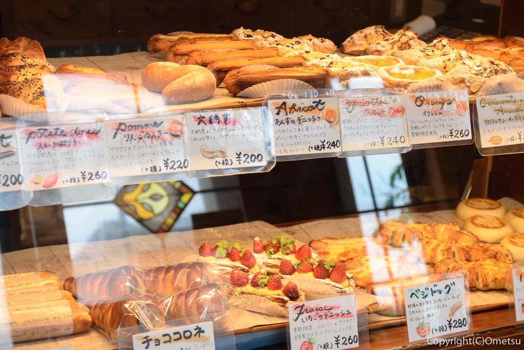 あきる野のパン屋さん、ラ・フーガス
