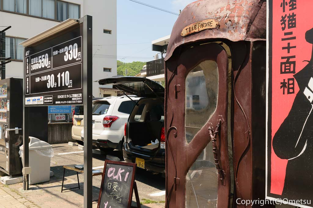 青梅の、カフェ・AKIの弁当販売