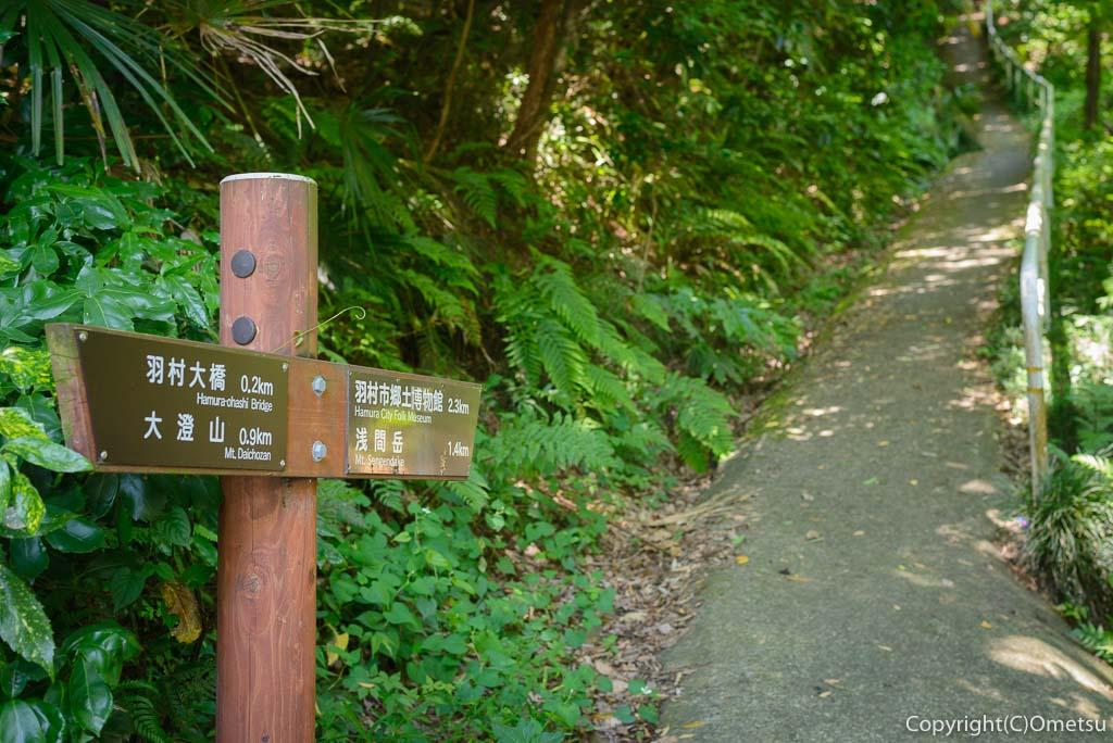 草木丘陵の、浅間山登山口