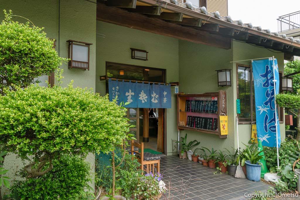 青梅・若草公園前の蕎麦店、さかもと