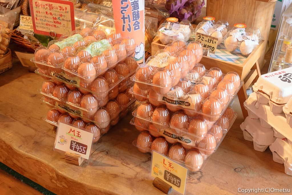 青梅のたまご倶楽部の卵