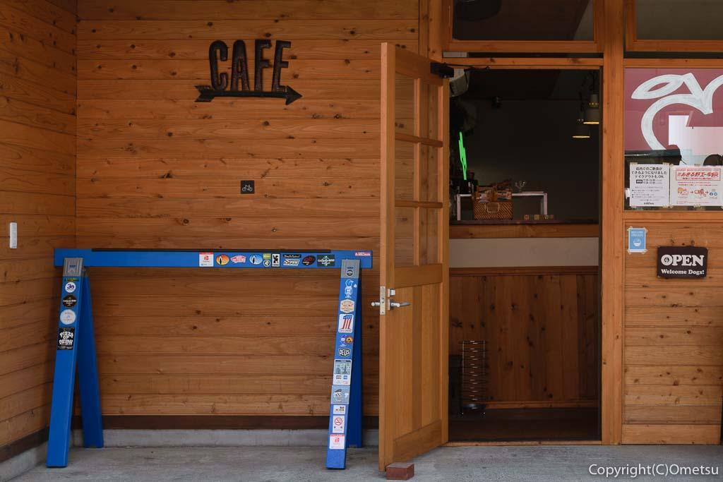 あきる野の、カフェモハベ