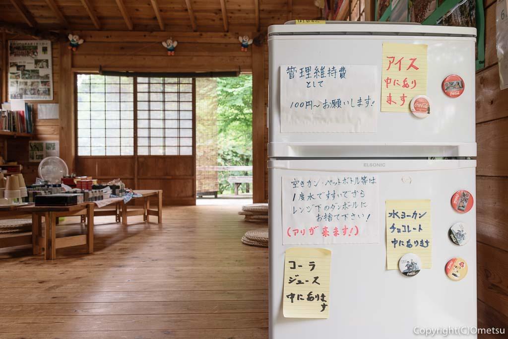 青梅市・成木の家の冷蔵庫