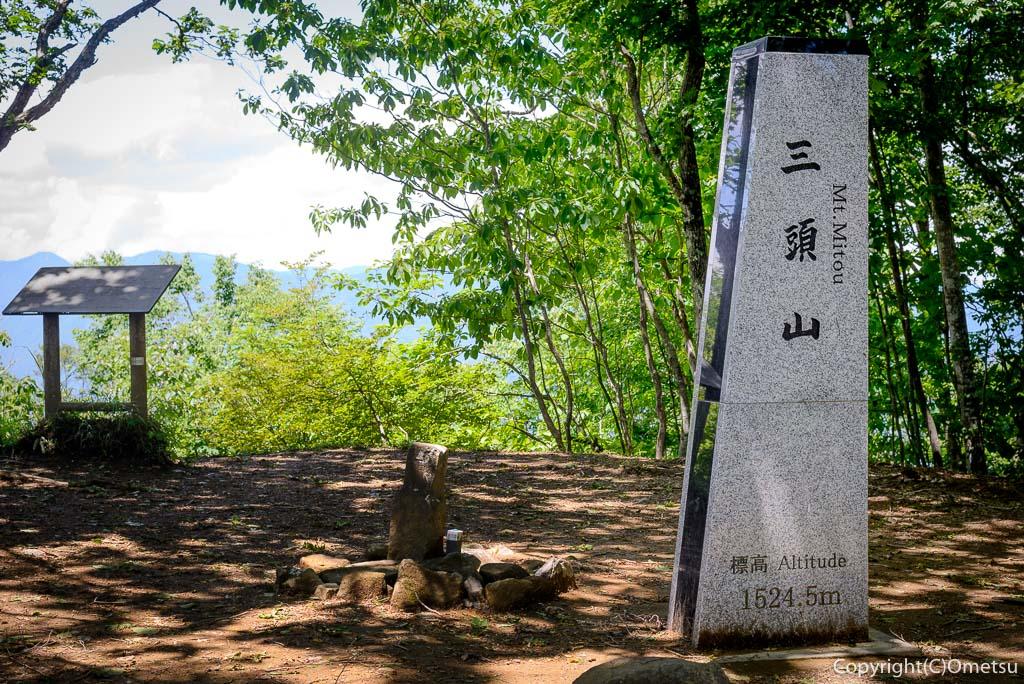 檜原村・三頭山の、山頂