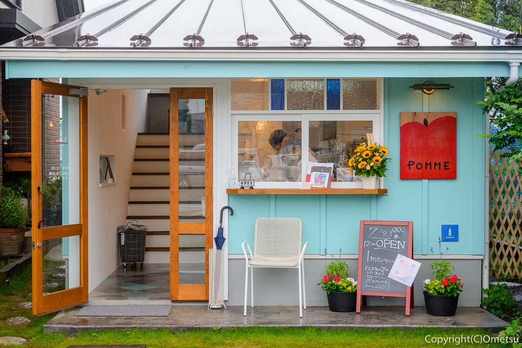 東京都・羽村市のジェラート店・ポムジェラート