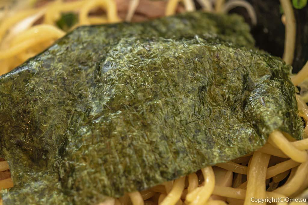 青梅・師岡町の、麺や・火の鳥の油そばの海苔