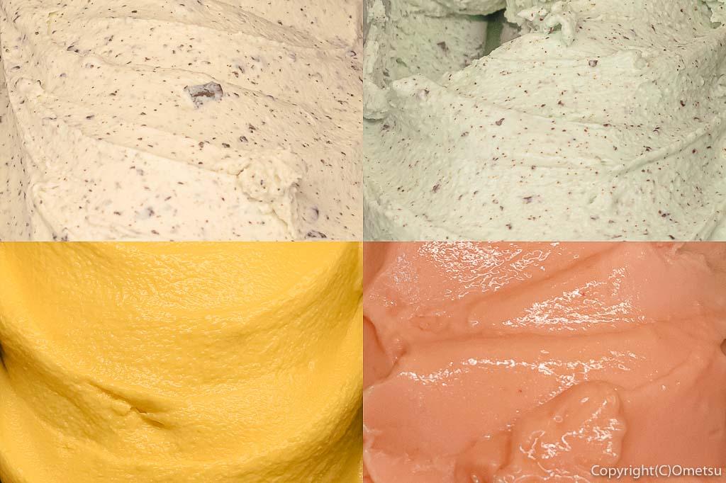 東京都・瑞穂町の、清水牧場・WEASTLAND FARMのジェラート 左上・チョコチップ、右上・チョコチップミント 左下・マンゴーミルク、右下・タロッコオレンジ
