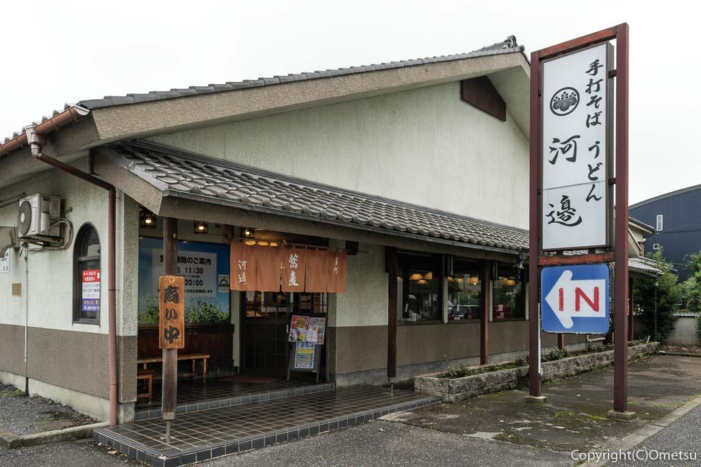 羽村市・羽西の蕎麦店、河邊