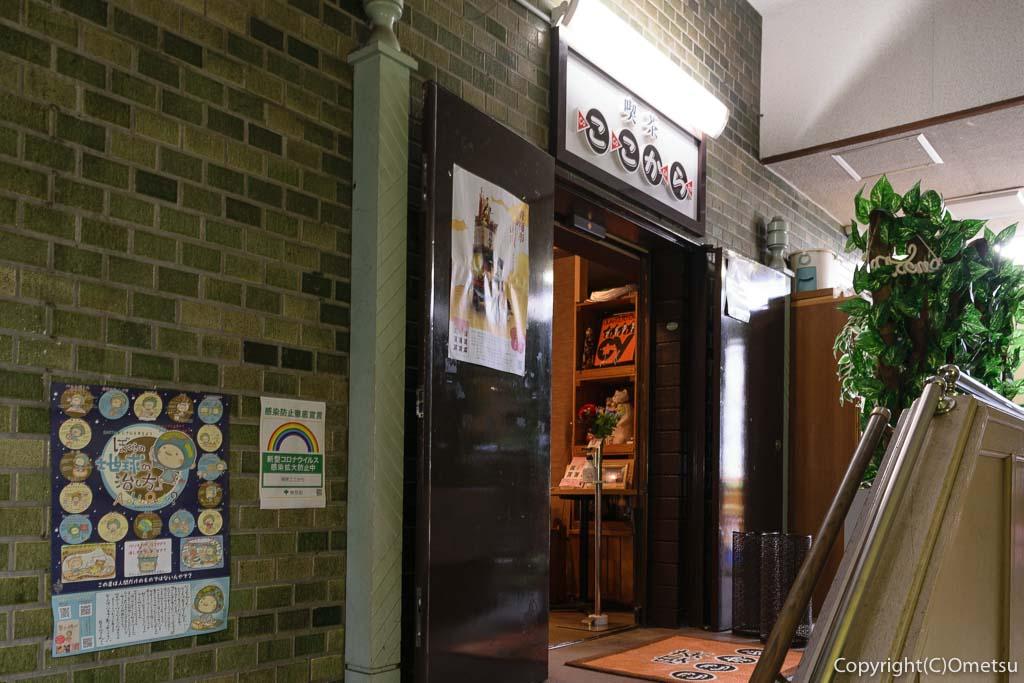 青梅駅前の、喫茶ここから