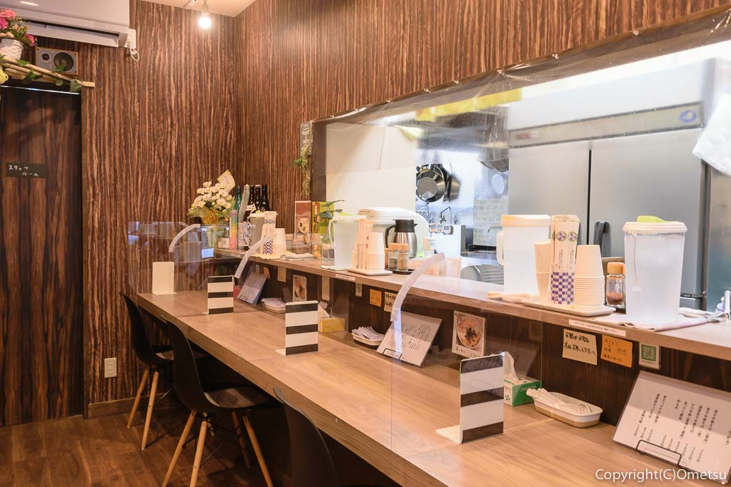 羽村市のラーメン店、煮干乃宴の店内