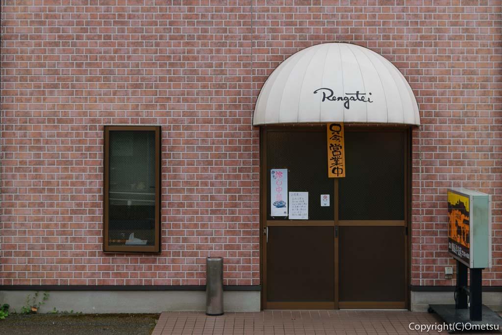あきる野市・二宮の洋食店「深川 煉瓦亭 支店」
