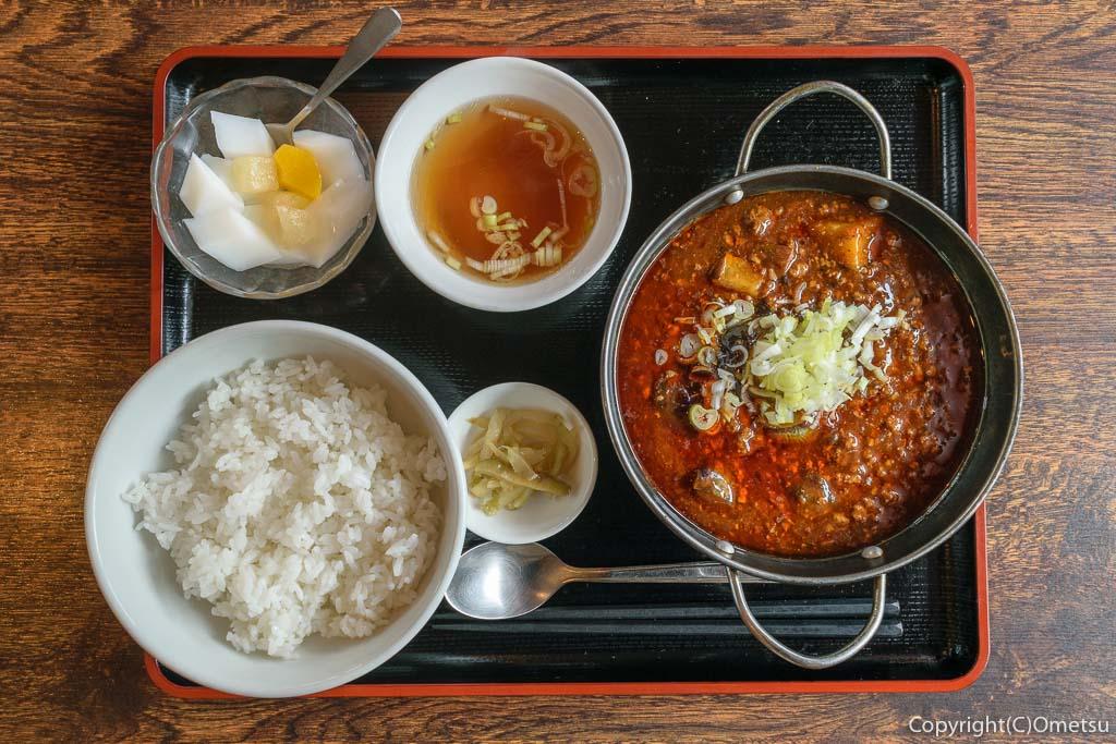 青梅の中華料理店、楽家家の、本格四川麻婆茄子ランチ