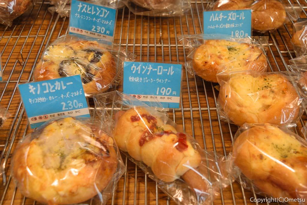 羽村・五ノ神のベーカリー、クレメルのパン