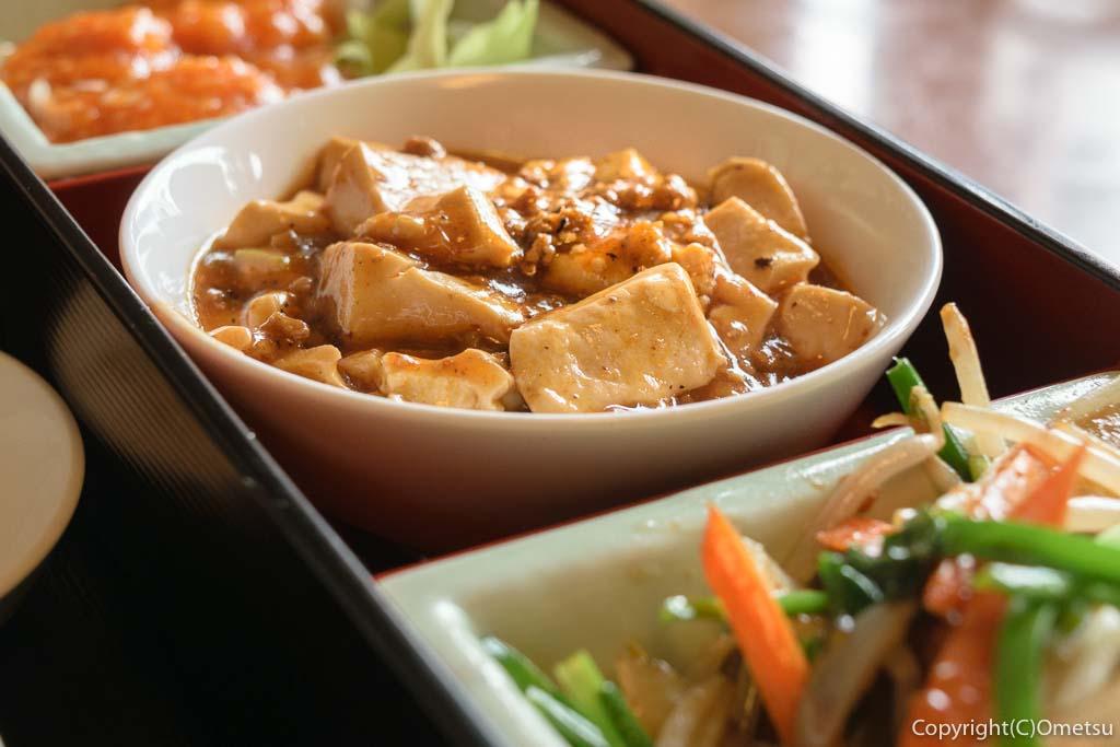 羽村市の中華料理店、遊遊天山の麻婆豆腐
