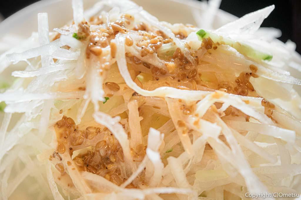 羽村市の中華料理店、遊遊天山の大根サラダ