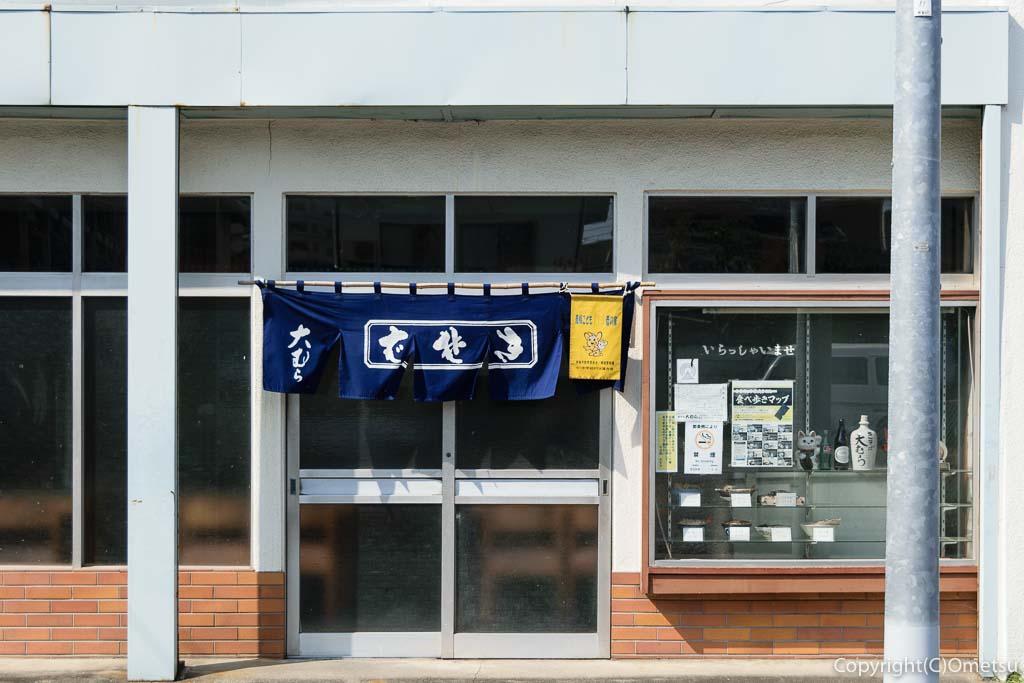 青梅市・東青梅の蕎麦店、大むら