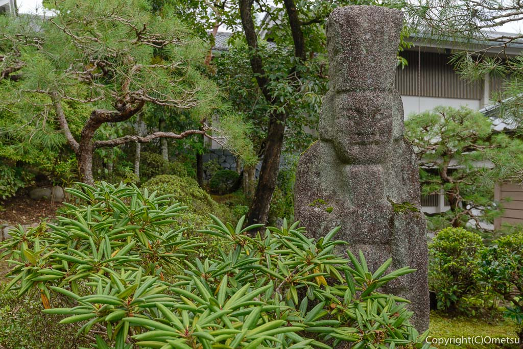 青梅市・吉川英治記念館の庭