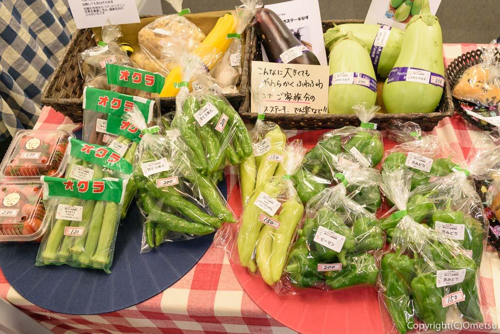 青梅市・東青梅パン屋さん、みか築や パン工房の野菜