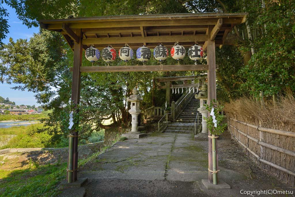 羽村市・武蔵阿蘇神社の鳥居