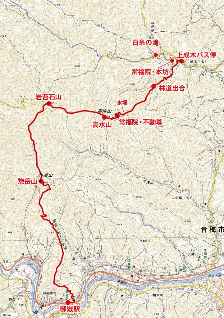 高水三山・登山地図
