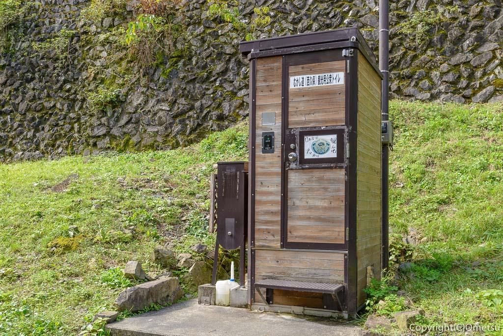 奥多摩むかし道のバイオトイレ