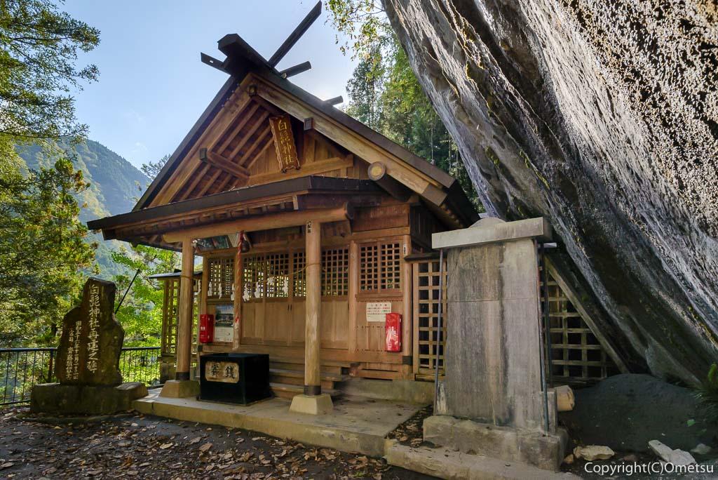 奥多摩むかし道の、白鬚神社