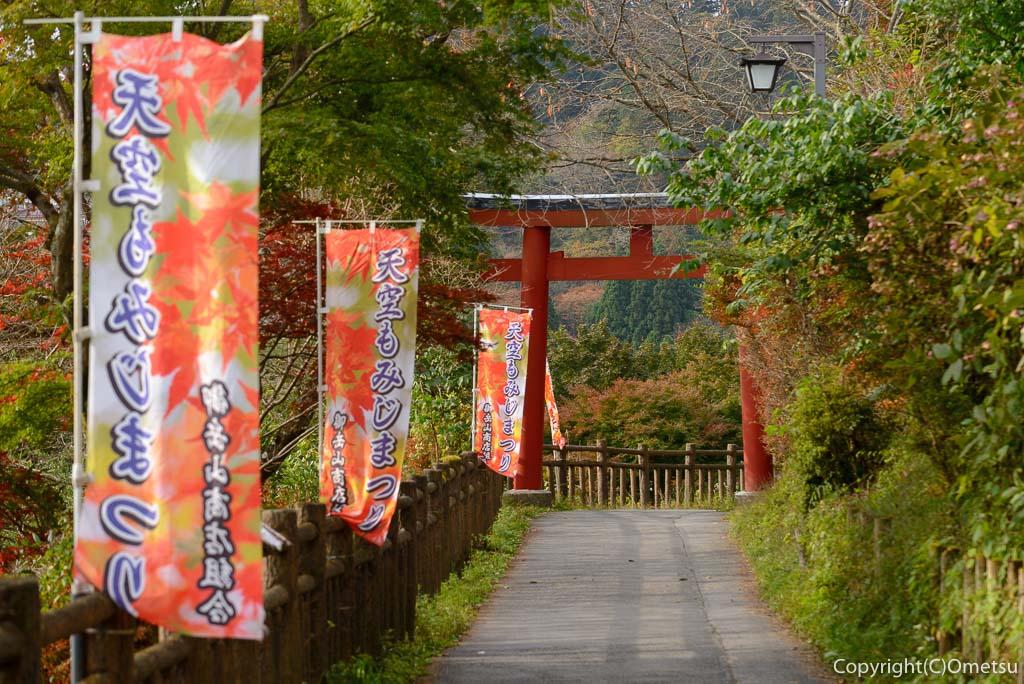 御嶽神社の参道