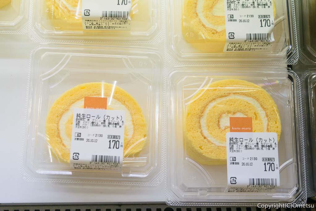 羽村のスーパー福島屋のロールケーキ