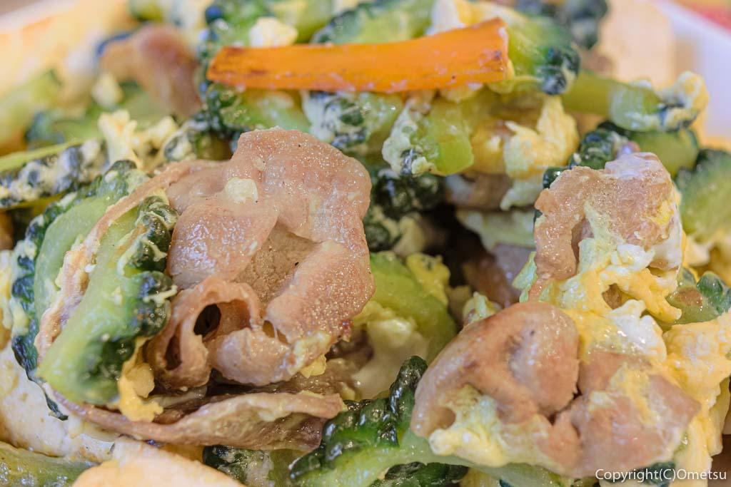 青梅市・河辺の沖縄料理店「おきなわ今帰仁農場」のゴーヤチャンプルー定食