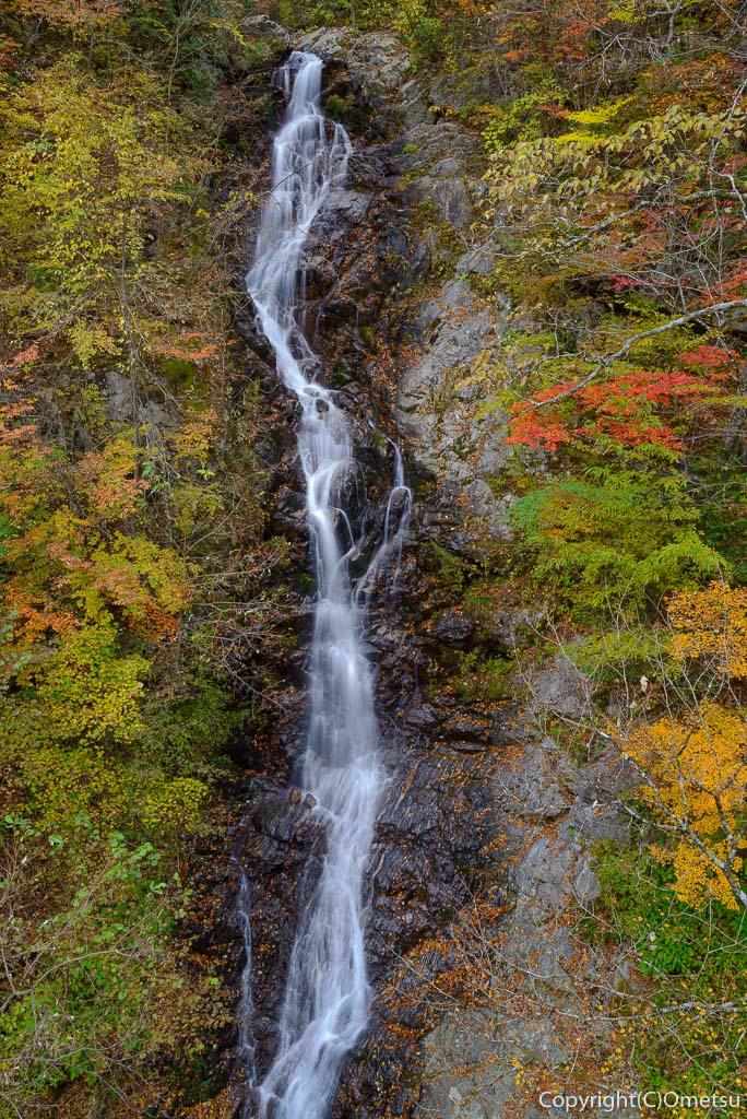紅葉の、三頭大滝