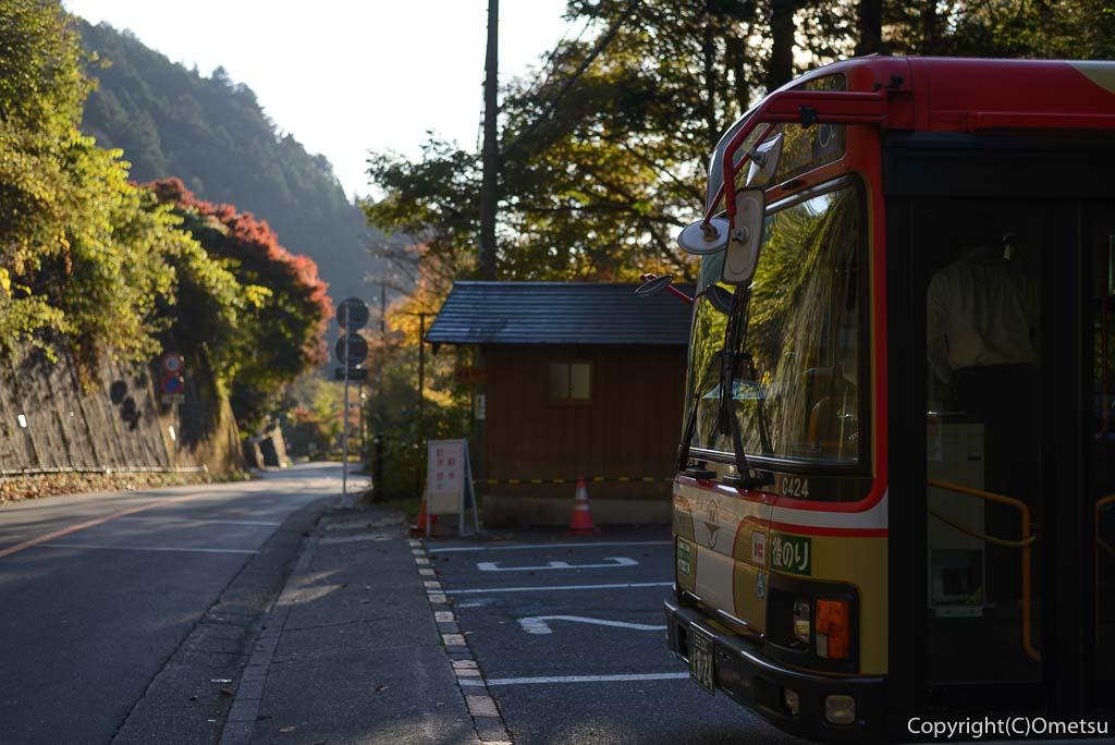 檜原村・数馬バス停