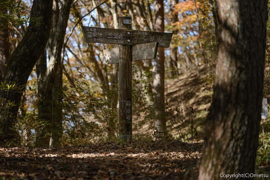 西原峠の道標